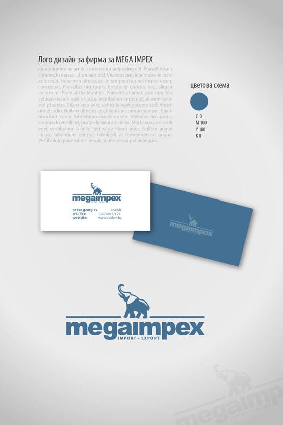 MegaImpex, лого и визитка.